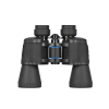 i-delta-optical-voyager-ii-10x50-wa-do-voyii1050-removebg-preview